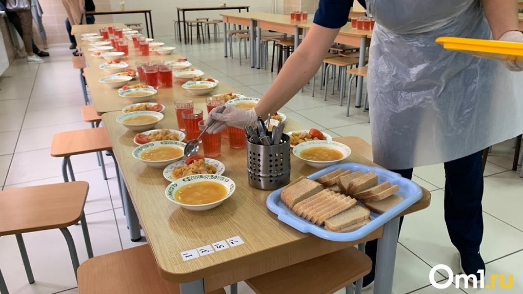 Обеды омских школьников станут «богаче»