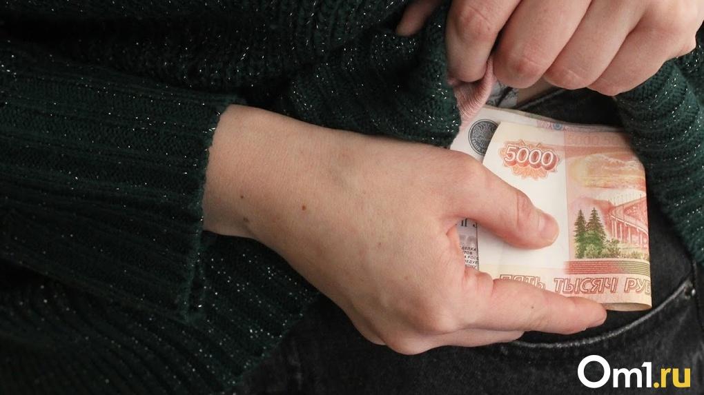 Многодетные омичи с ипотекой получили деньги на погашение долга