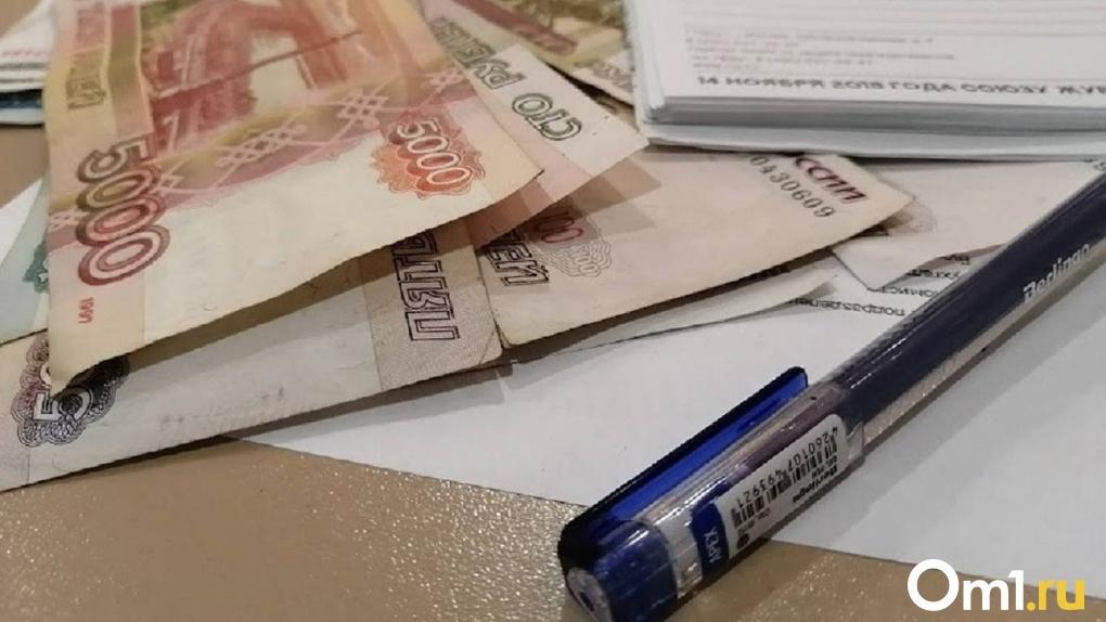 Заражение COVID-19 на рабочем месте. Как в Омске получить компенсации?