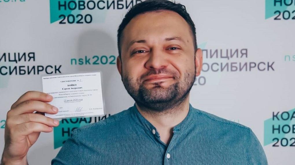 Новосибирского оппозиционера Сергея Бойко оштрафовали за агитационные кубы