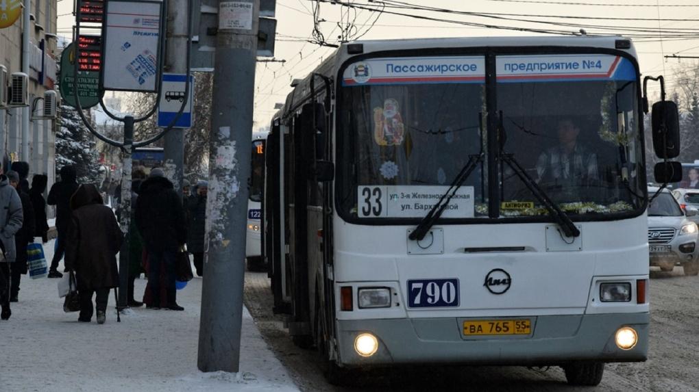 Мэрия потратит на транспорт в Омске больше 2 миллиардов