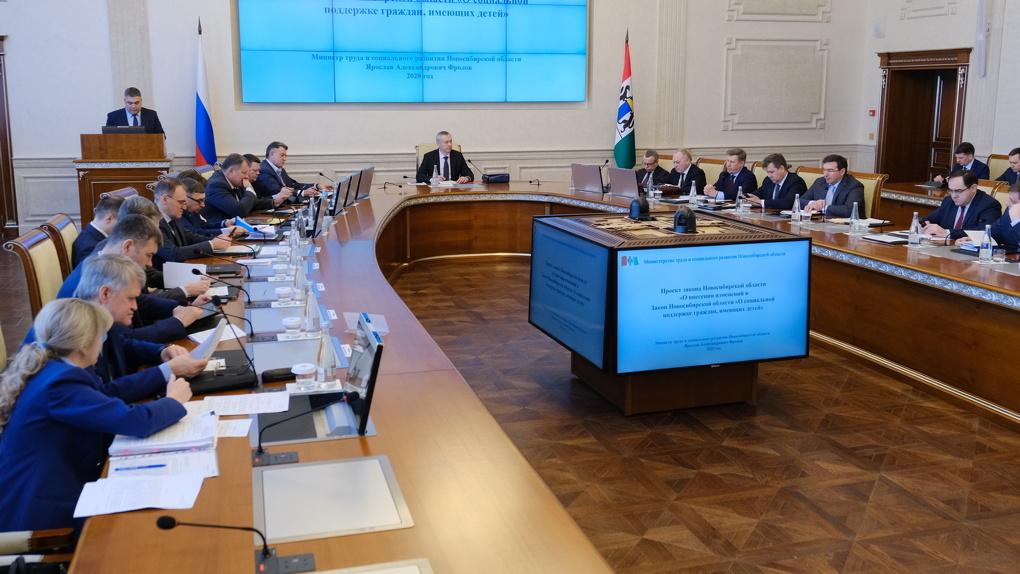 Правительство Новосибирской области окажет дополнительные меры поддержки семьям с детьми
