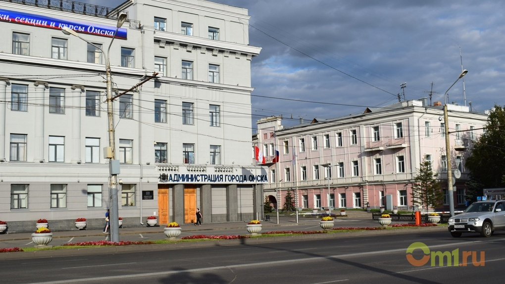 Мэрия Омска ищет в кредит 4 млрд рублей