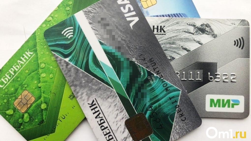 Выпуск банковских карт и использование платёжных приложений могут стать для россиян платными