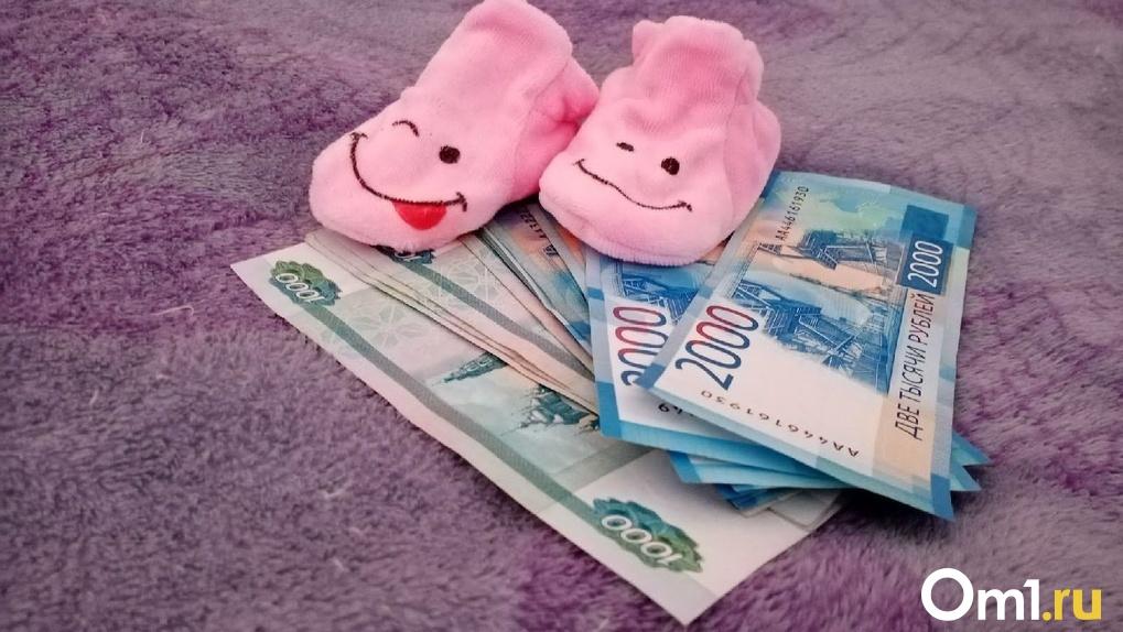 Почти 40 тысяч семей Новосибирской области получили сертификат на семейный капитал по нацпроекту