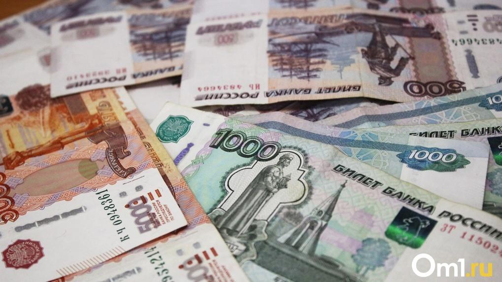 Пожилым омичам пообещали доплатить по 5-10 тысяч рублей к пенсии