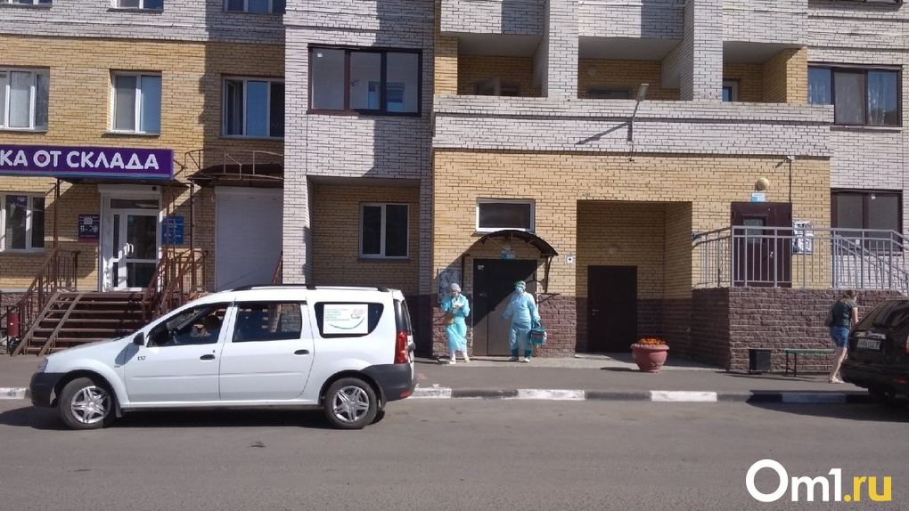 Коронавирус. Актуальные данные. Мир, Россия, Омск. 22 июля 2020