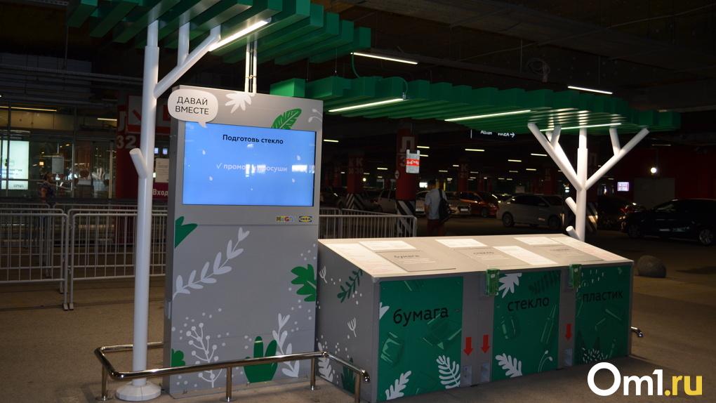Вся правда о раздельном сборе мусора в омской МЕГЕ. Фото