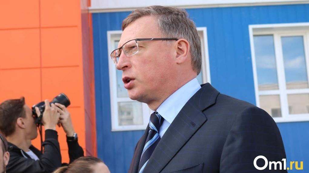 «Масочный режим должны соблюдать до 1 сентября». Бурков выступил перед омичами после заседания оперштаба