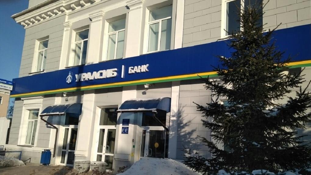 Банк УРАЛСИБ возглавил рейтинг самых выгодных кредитов наличными
