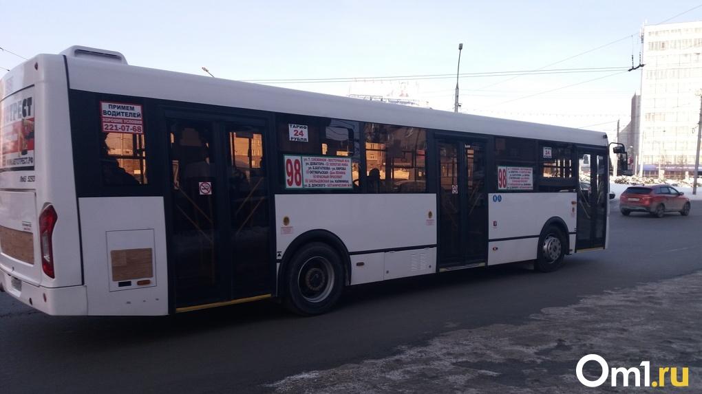 Новосибирск закупил 15 новых автобусов в Минске