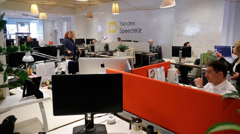 «Яндекс» запустил голосового помощника, с которым общался Владимир Путин