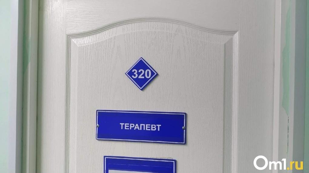 Еще одну больницу в Омской области могут закрыть на карантин – там у врача обнаружили коронавирус