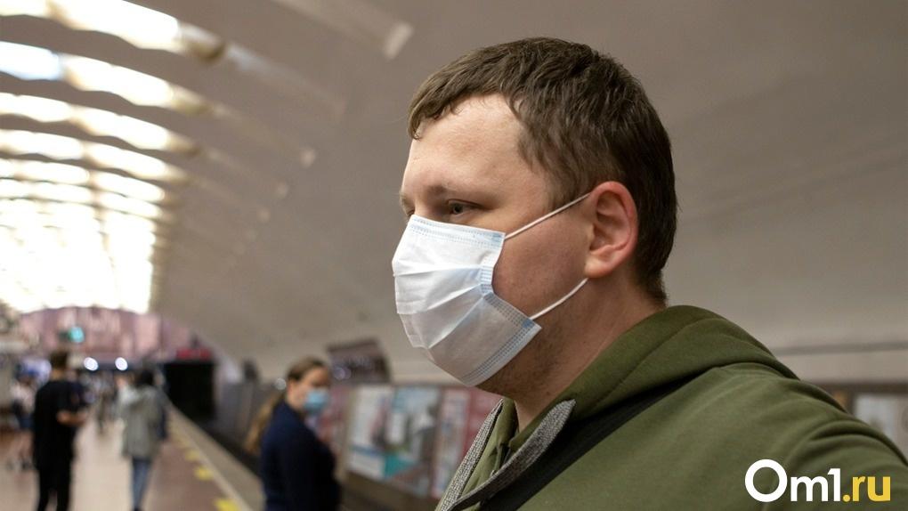 Когда ждать конца пандемии? Эксперты озвучили новую правду о коронавирусе