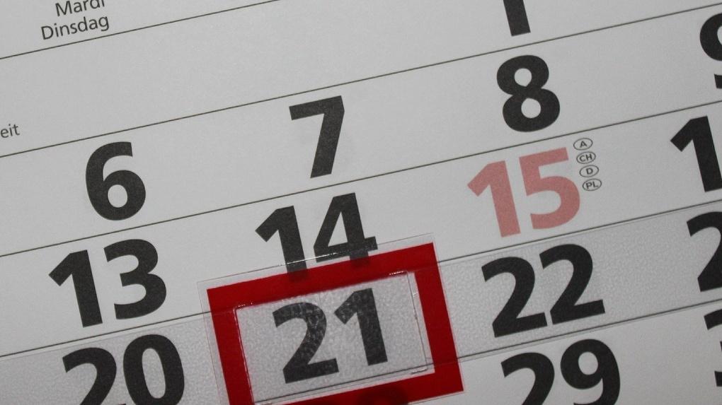 В июне омичей ждут два дополнительных выходных и один сокращённый день