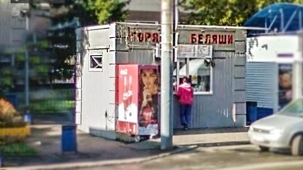 Мэрия Омска всё-таки снесёт популярную беляшную у Политеха