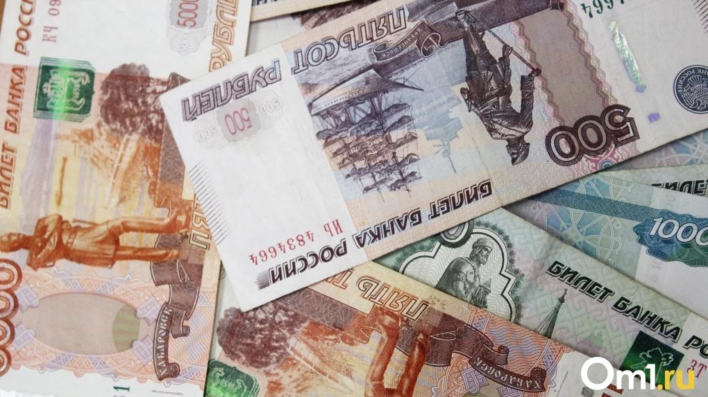 Аукцион по продаже акций омского аэропорта снова сорвался