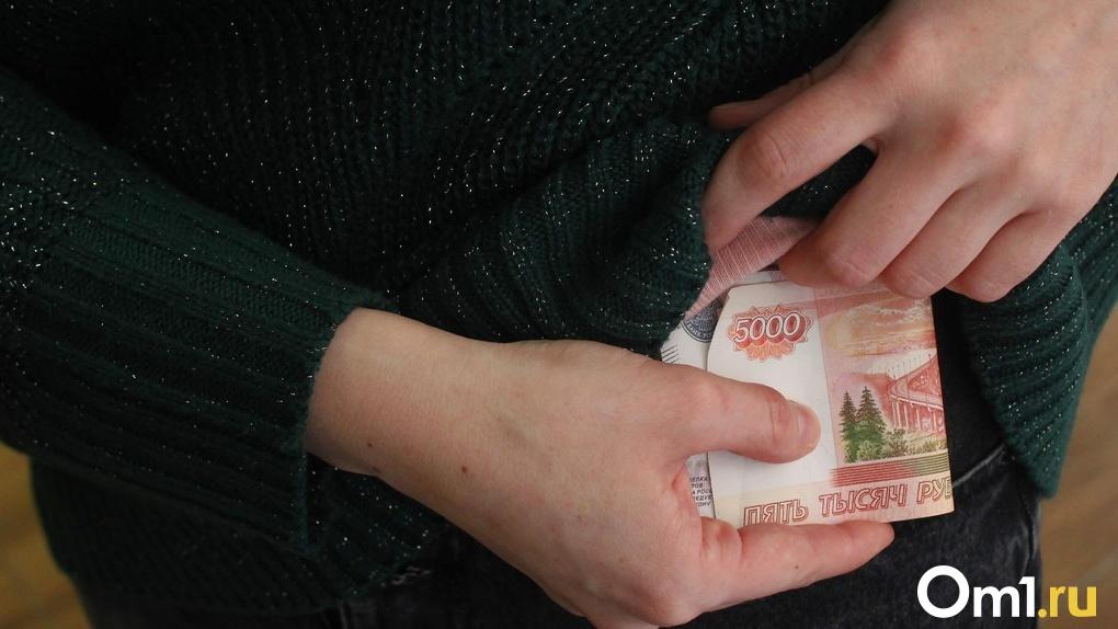 Будьте аккуратны! Неизвестные женщины выманивают у омских пенсионеров все сбережения