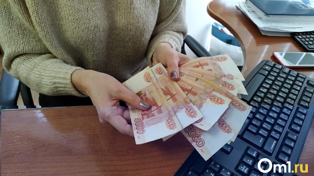 Росстат: россияне в среднем зарабатывают более 50 тысяч рублей