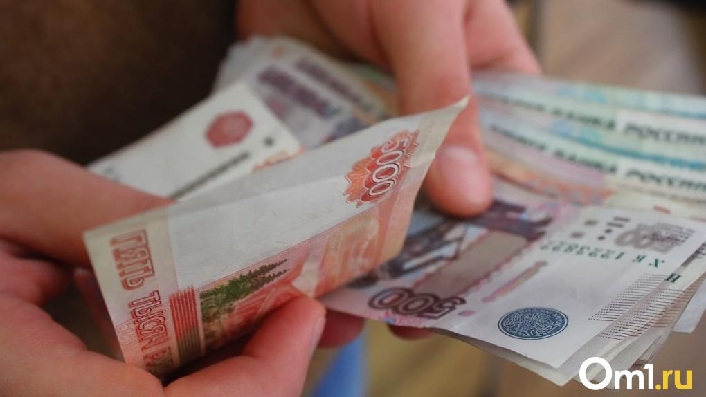 Кому больше? Россиянам рассказали, кто получит прибавку к пенсии в августе