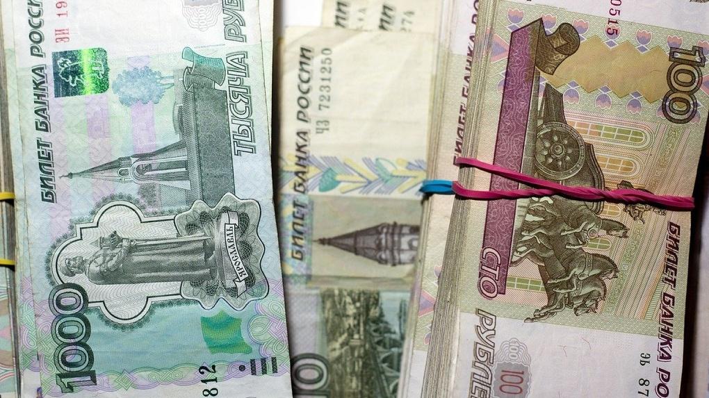 В Новосибирске выявлено неэффективное расходование средств в сфере патриотического воспитания