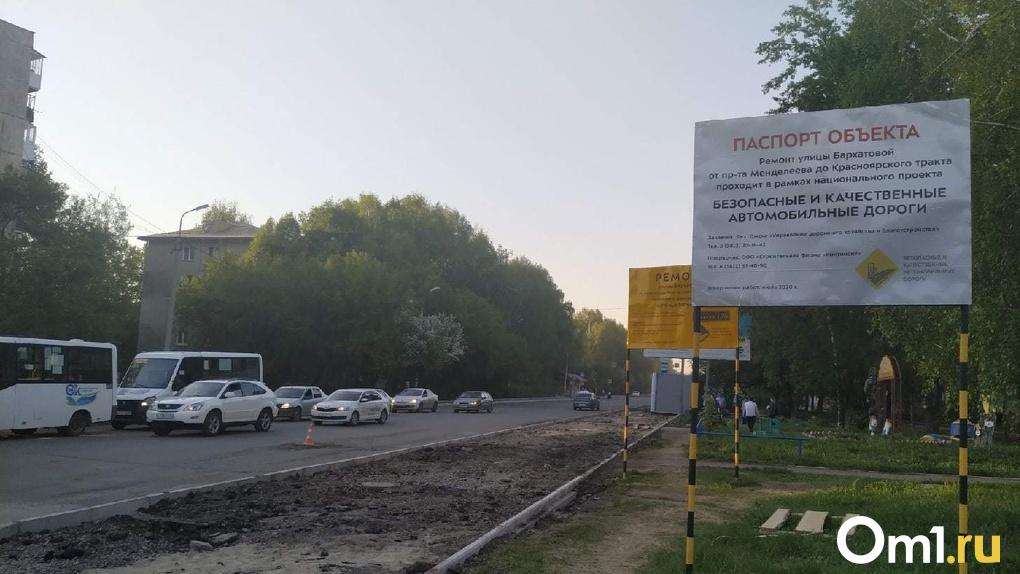 Отремонтированную улицу Бархатовой в Омске приведут в порядок через две недели