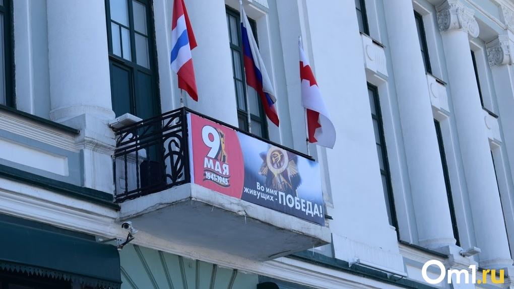 На улицах Омска начался патриотический марафон «Георгиевская ленточка»
