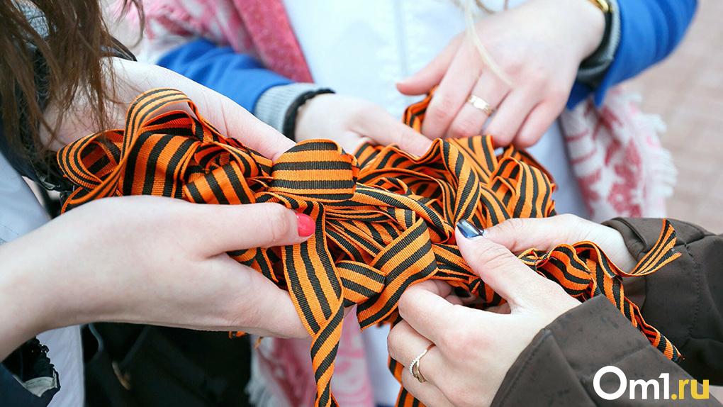 Жителям Новосибирской области раздадут георгиевские ленточки