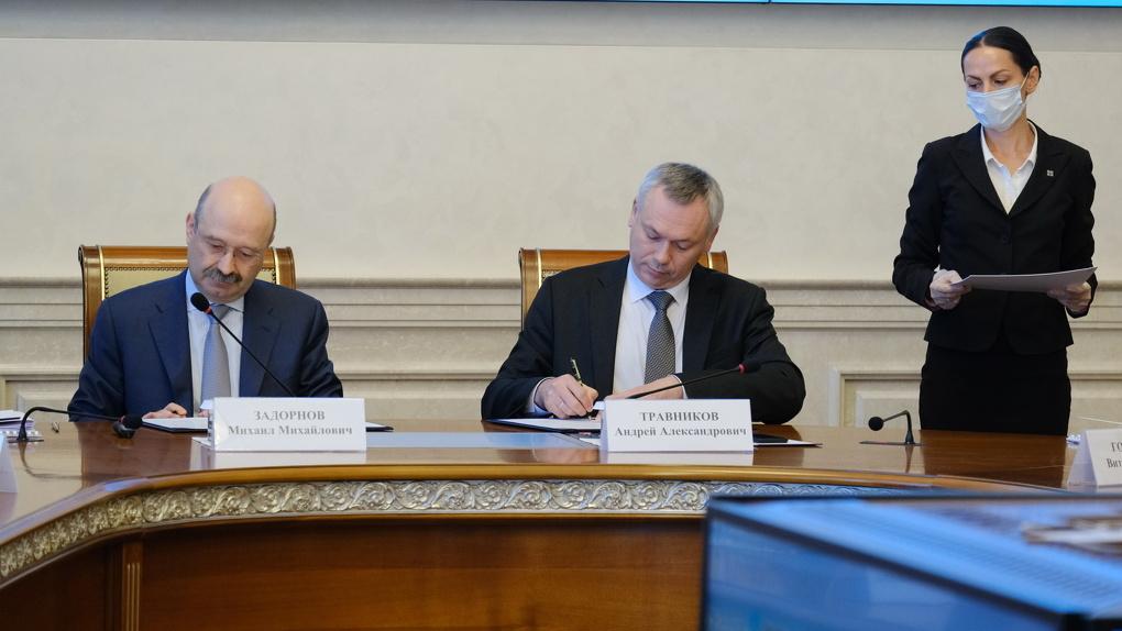 В Новосибирской области подписано соглашение о строительстве школ, поликлиник, дорог и жилья