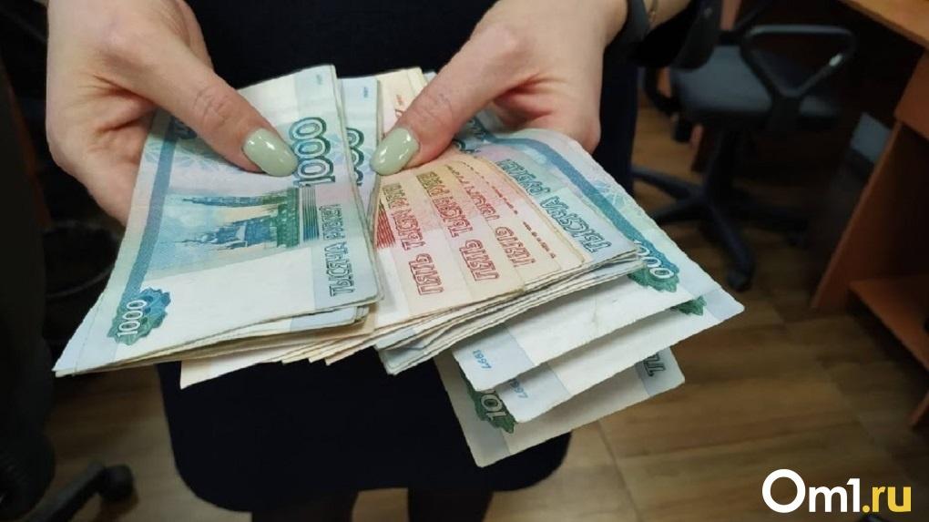 Деньги на ребёнка не пришли, почему? Разбираем популярные причины отказа в выплатах на школьников