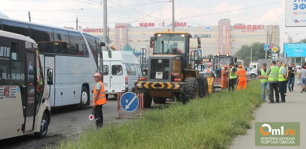 Минстрой отрицает картельный сговор при ремонте дорог в Омске