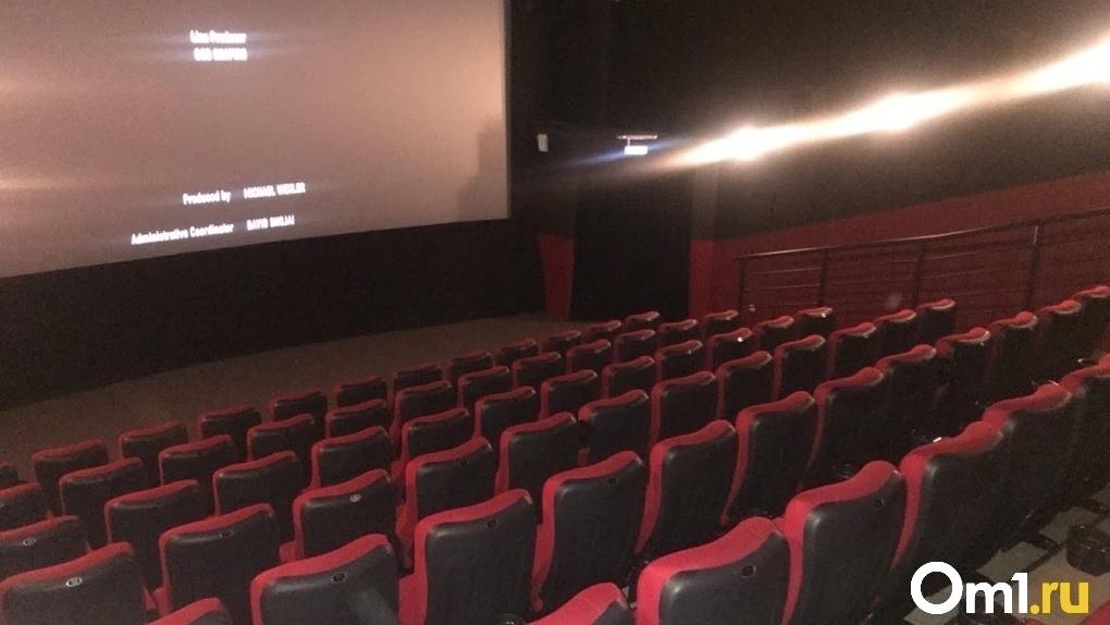 Пандемия не пощадила. В Омске закрылся кинотеатр с самым большим экраном