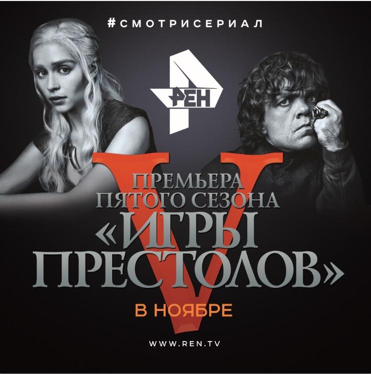 Омичи в Вестеросе: в Омске пройдет кастинг «Игры Престолов»