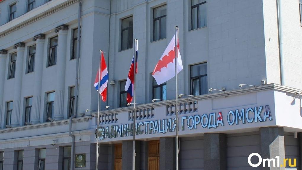 В омских СМИ предполагают, что Шипилову в мэрии заменит чиновница из администрации Центрального округа