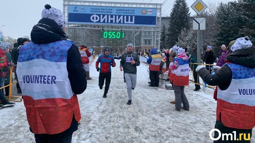 Названы победители Рождественского полумарафона в Омске (фото)