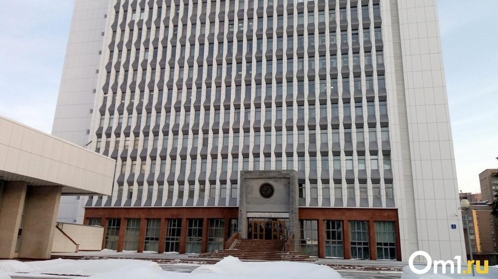 Новосибирские депутаты утвердили областной бюджет на 2021 год с дефицитом в девять миллиардов рублей