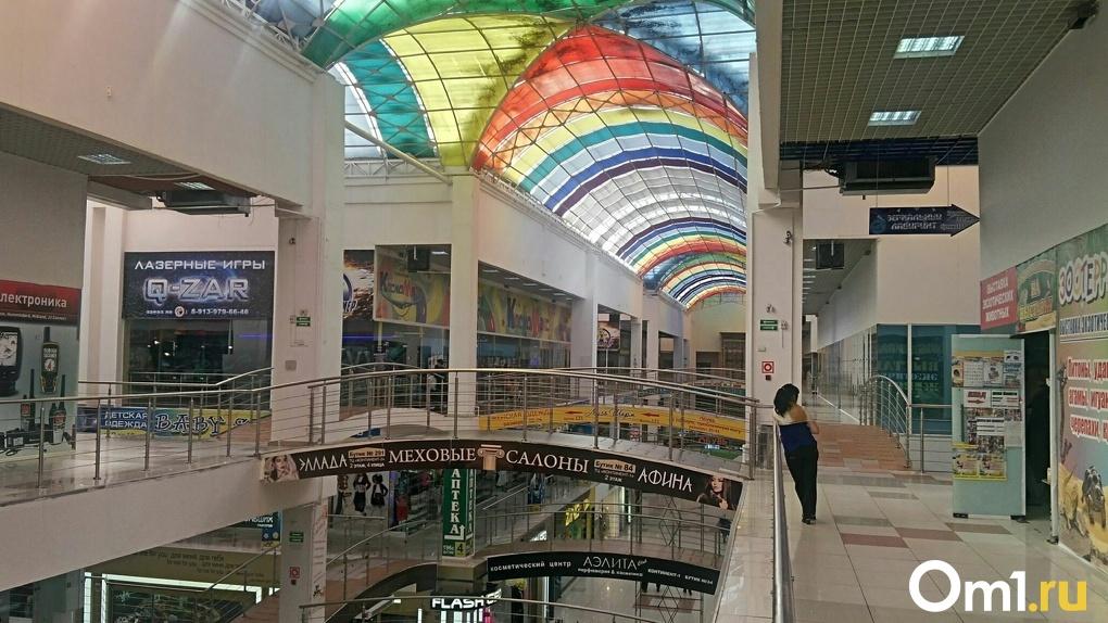 Торговые центры предложили включить в список наиболее пострадавших отраслей в пандемию