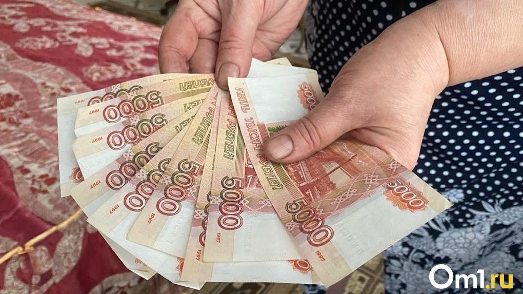 Российские пенсионеры получат ещё по 10 тысяч рублей. Но позже