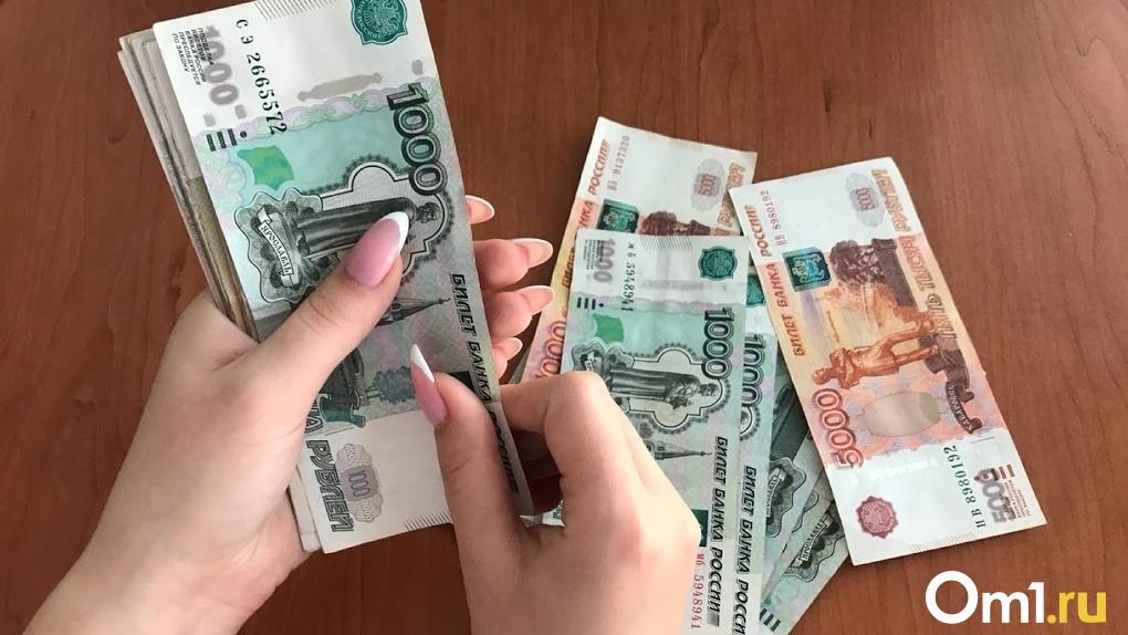 Треть всех налогов в бюджет Омской области платит всего десять компаний. Список