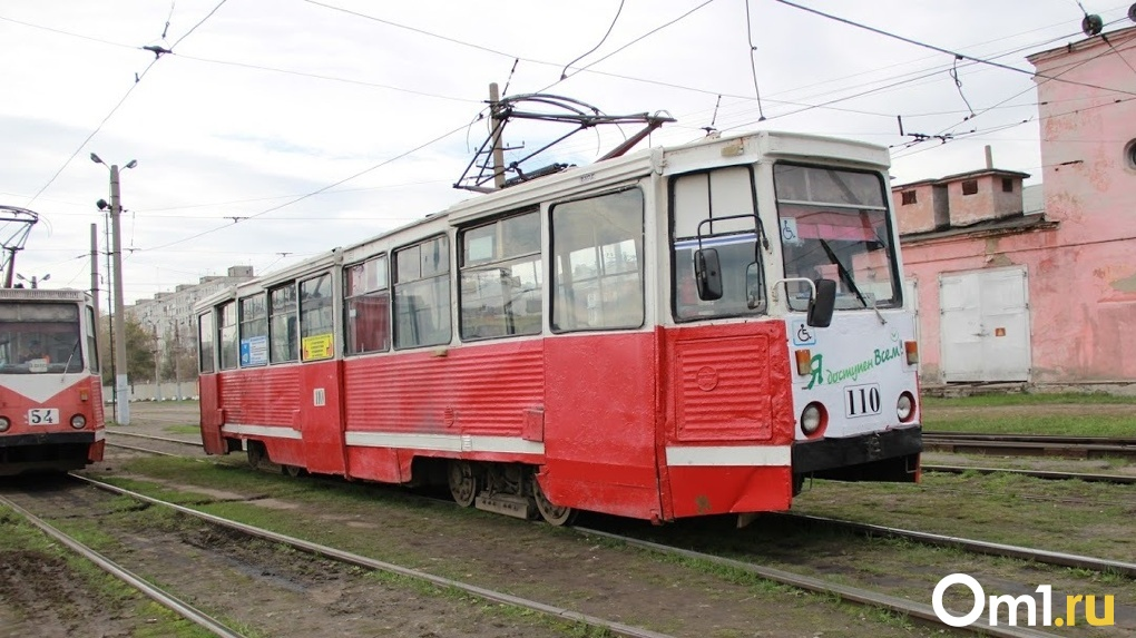 В Омске меняют работу популярных трамвайных маршрутов