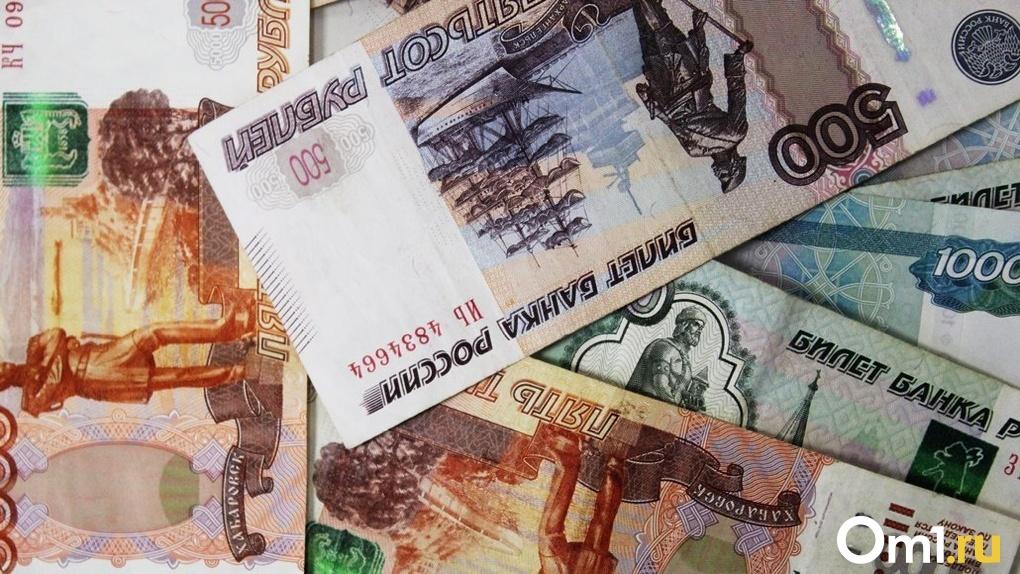 Более пяти тысяч новосибирских предпринимателей принудительно исключат из ЕГРИП