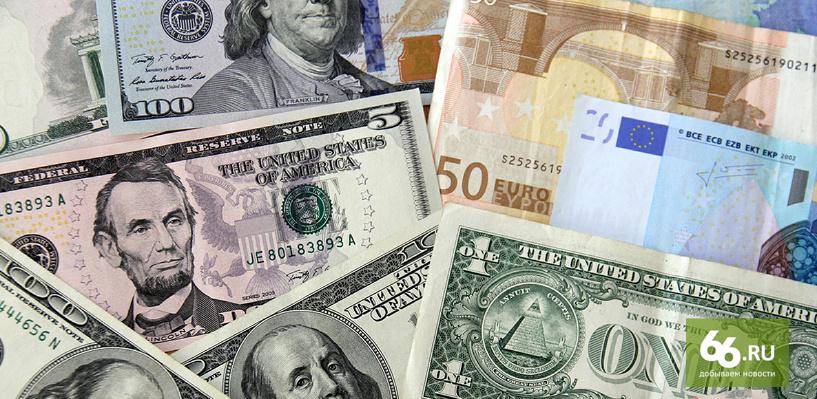 Паспорт можно не предъявлять: в России упростили обмен валюты на сумму до 40 тыс. рублей