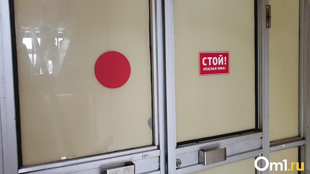 За сутки в Омске выявили 57 новых заражённых коронавирусом