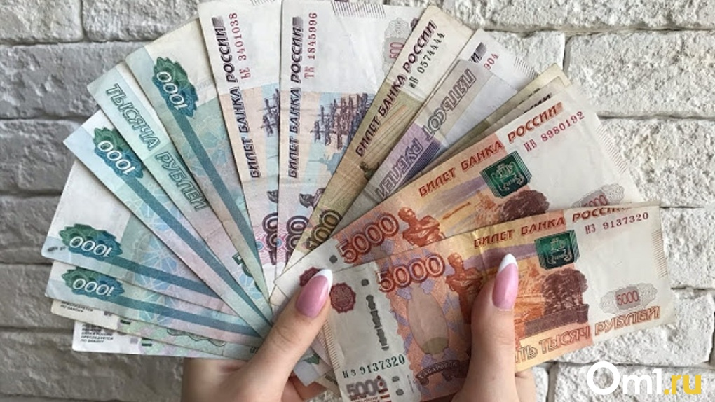 Из-за пандемии коронавируса россияне недополучили 16 млн среднестатистических зарплат