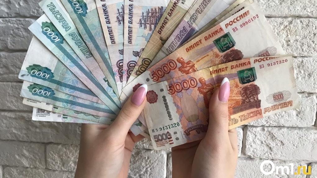 Почему женщины в Омске зарабатывают меньше мужчин? Отвечают эксперты