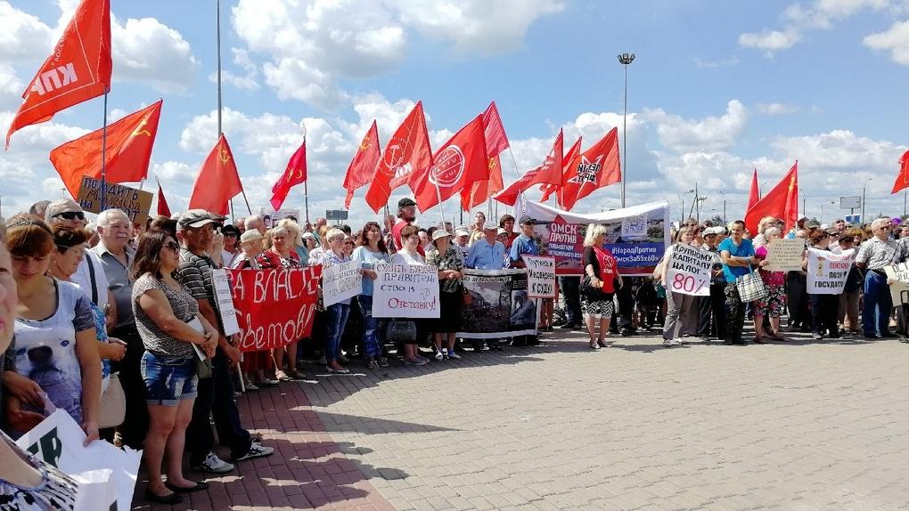 Омичи снова массово вышли митинговать против повышения пенсионного возраста