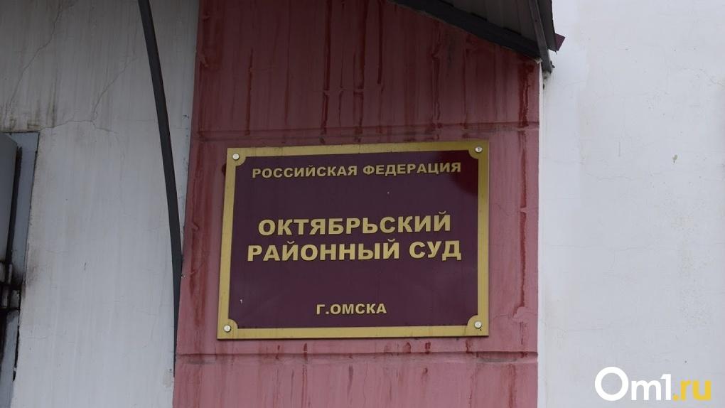 Омские суды могут возобновить работу на следующей неделе