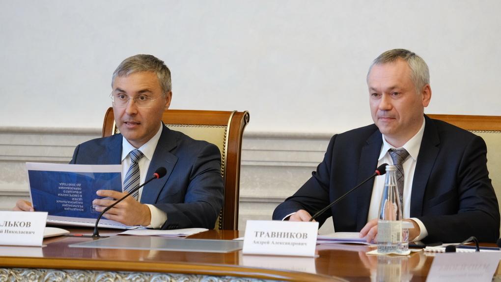 Губернатор Новосибирской области поддержал идею голосования в несколько дней