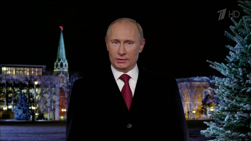 Первое поздравление президента с новым годом