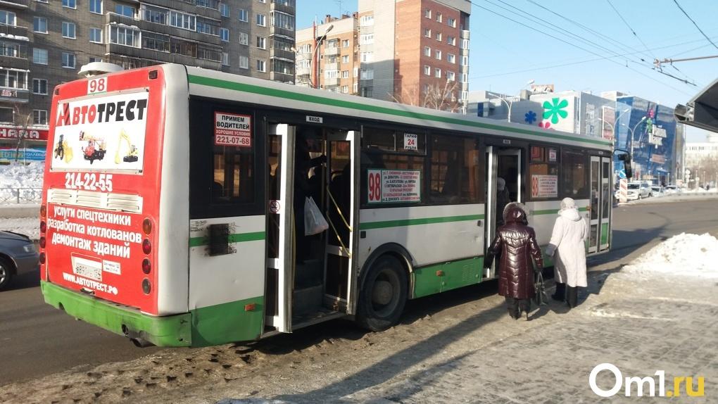 Стали известны подробности о новых безлимитных проездных в Новосибирске